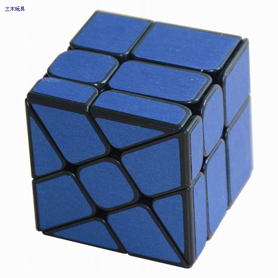 Cube Style windmill black body with blue sticker