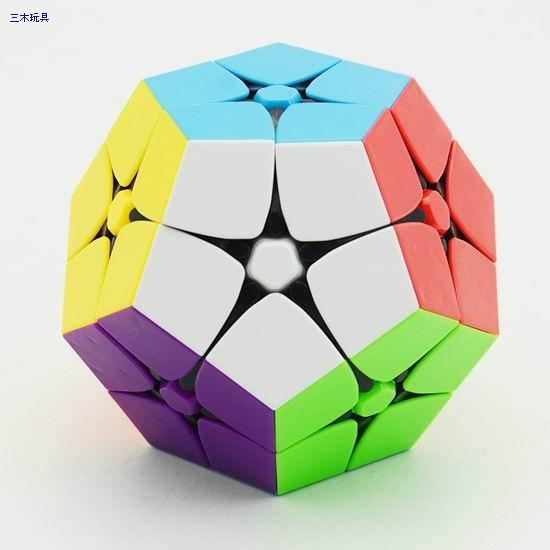 Cube Style 2x2x2 megaminx cube stickerless