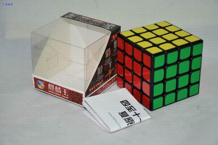 4x4x4 Zhisheng Yuxin King QILIN black