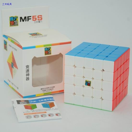 5x5x5 Moyu Mofang Classroom MF5S stickerless