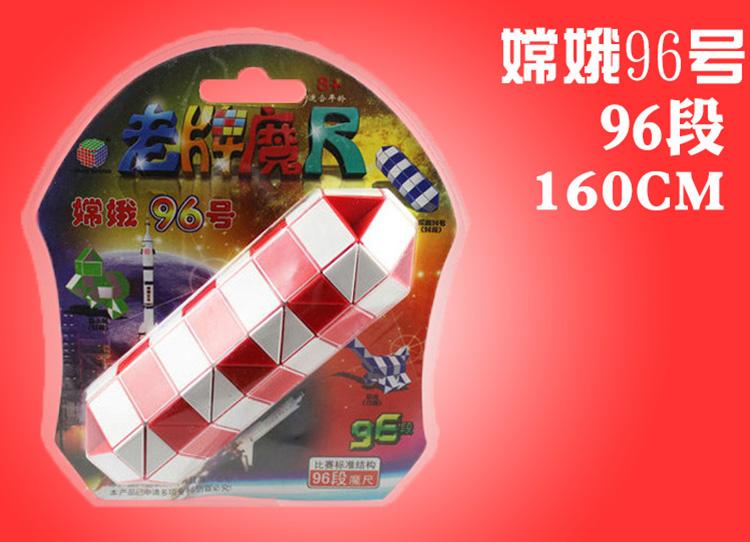 Змейка Diansheng 96 элементов