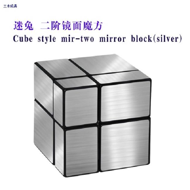 Cube Style Mirror Blocks 2x2x2 silver