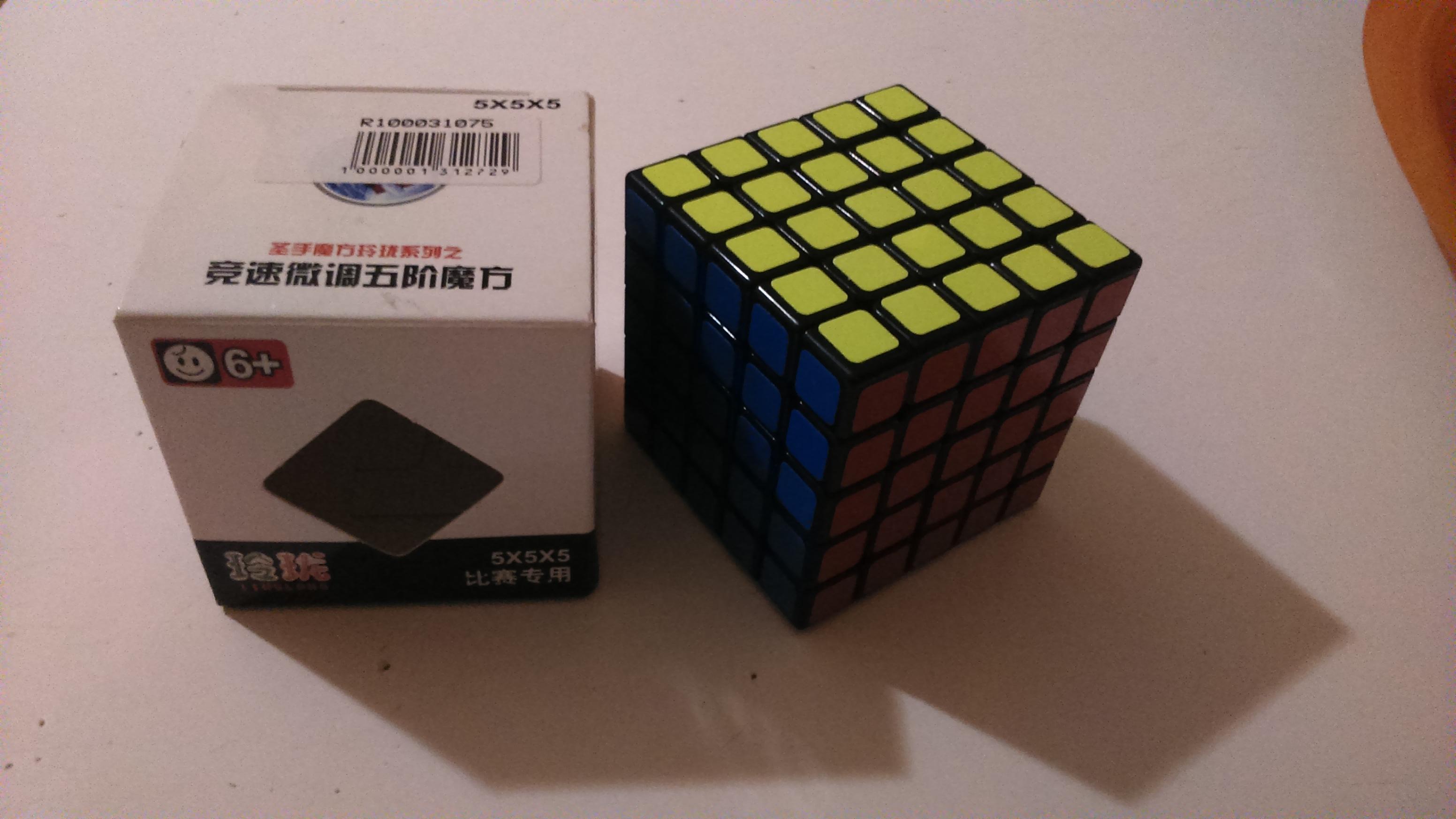 кубик 5х5х5 ShengShou 57мм