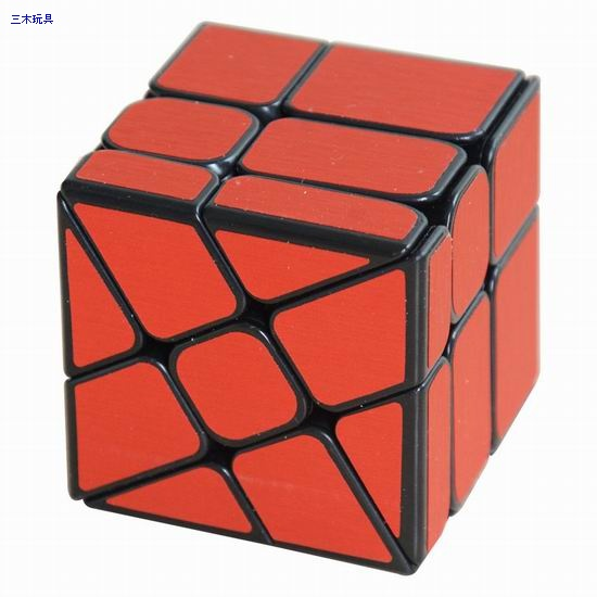 Cube Style windmill black body with red sticker