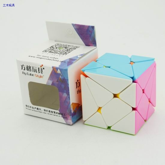 Cube Style Axis cube candy