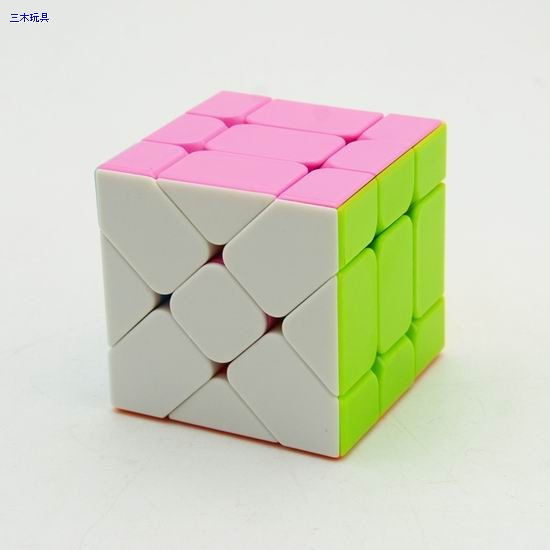 Cube Style fisher cube candy