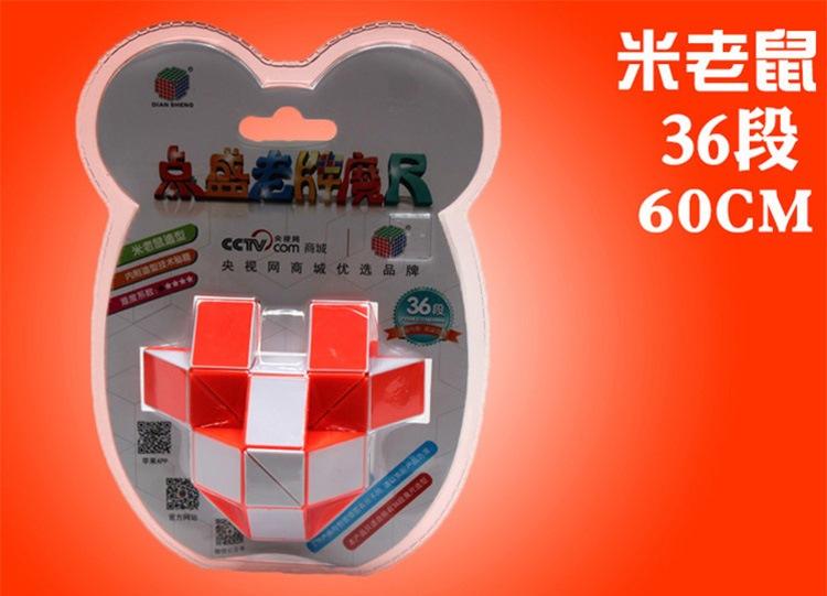 Змейка Diansheng 36 элементов