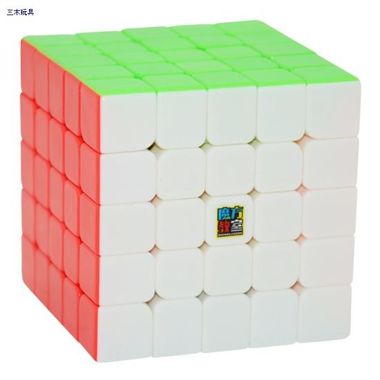 5x5x5 Moyu Mofang Classroom MF5 stickerless