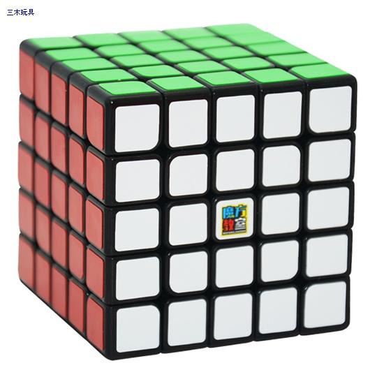 5x5x5 Moyu Mofang Classroom MF5 S black