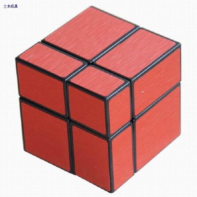 Cube Style Mirror Blocks 2x2x2 red