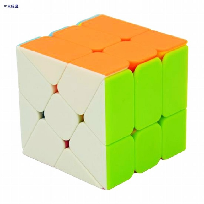 Cube Style Windmill Cube candy
