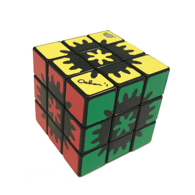Lanlan feat Oscar Gear Cube